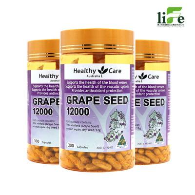 (3瓶装)Healthy Care 纳世凯尔 葡萄籽 300粒 原装进口 片剂【澳大利亚直邮】