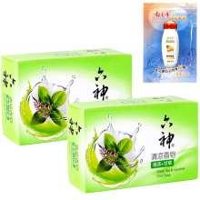 六神绿茶甘草清凉香皂125g*2块1282+1包试用装