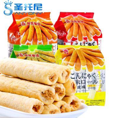 臺灣休閑零食米餅北田蒟蒻糙米卷4口味可選160g牛奶味