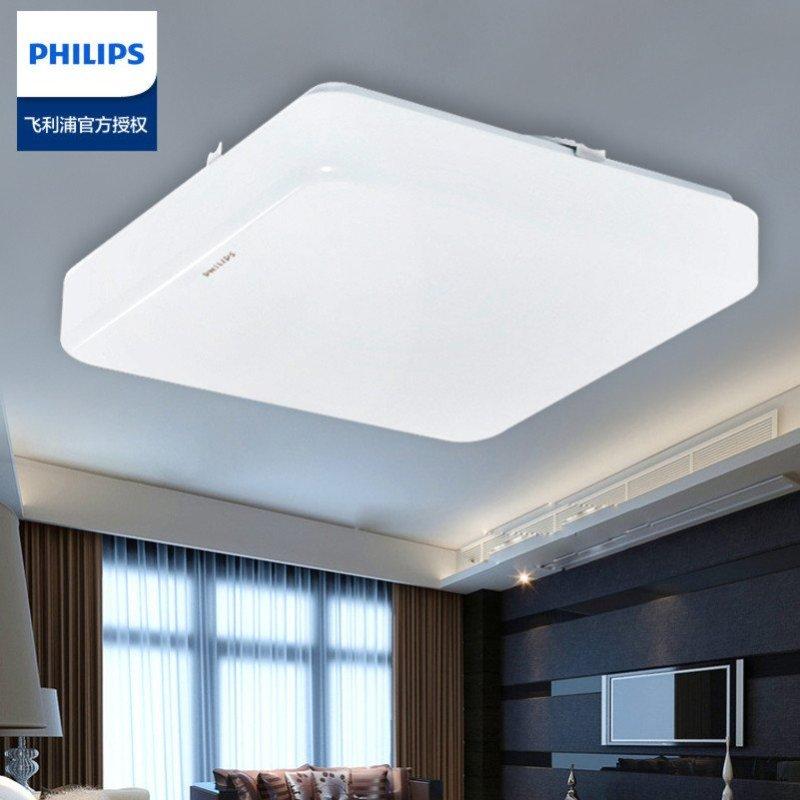 飞利浦led吸顶灯简约现代温馨房间客厅卧室灯欧式方形