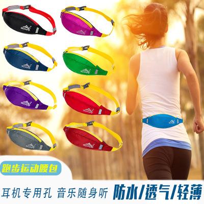 户外尖峰腰包男女士跑步通用运动音乐手机包轻薄贴身腰包旅游钱包