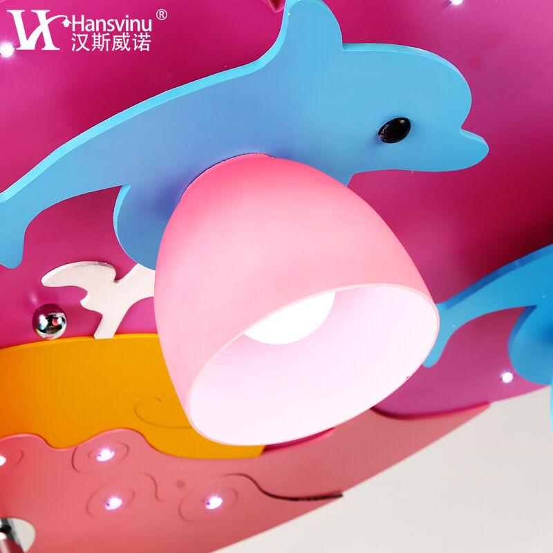 汉斯威诺led儿童房吸灯男孩海豚女儿房间卧室护眼温馨幼儿园灯hs