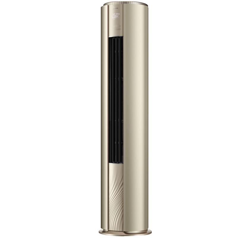 ??#k?acyb-???y??_大2匹 圆柱式节能变频空调柜机冷暖立柜式 制冷王 kfr-51lw/bp2dn1y