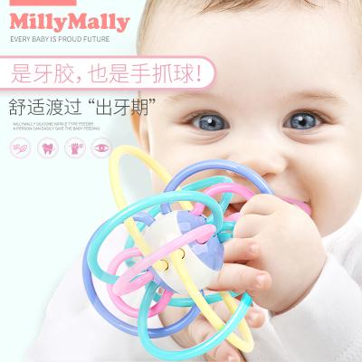 MillyMally寶寶牙膠磨牙棒咬咬膠手搖鈴早教嬰兒球塑膠玩具曼哈頓手抓球0-36月15cm×14cm