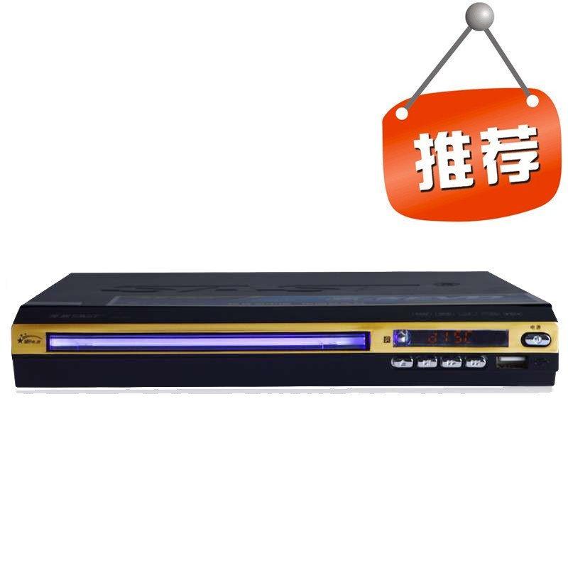 先科高清evd影碟机 vcd播放器 dvd播放机 支持usb