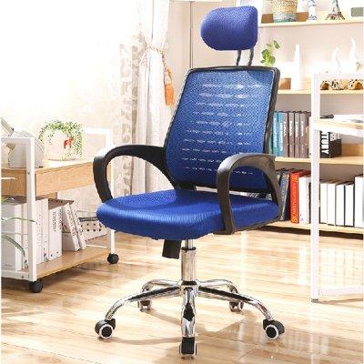 办公座椅设计三d图