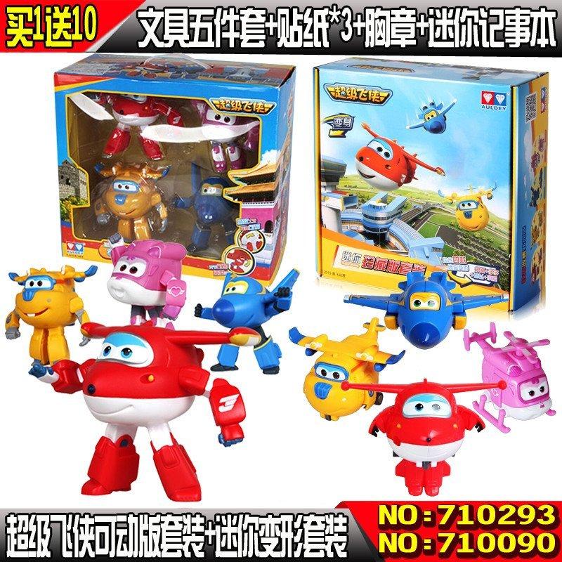 超级飞侠公仔玩偶 儿童玩具 变形机器人小飞机 乐迪 酷飞 多多 小爱