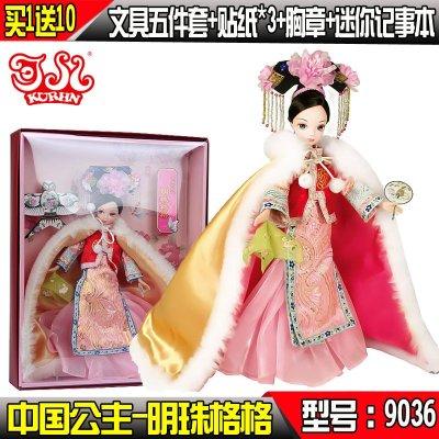 可儿娃娃古装 普通体 中国公主清朝 明珠格格满汉清朝服饰 中国公主