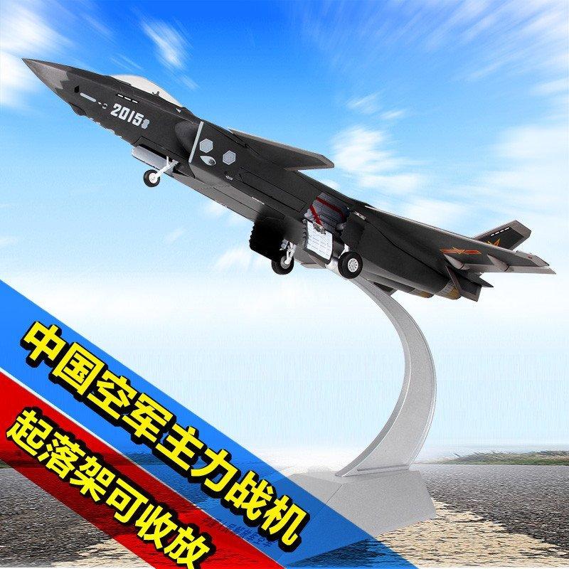 1:48歼20战斗机合金飞机模型仿真j20军事模型静态成品