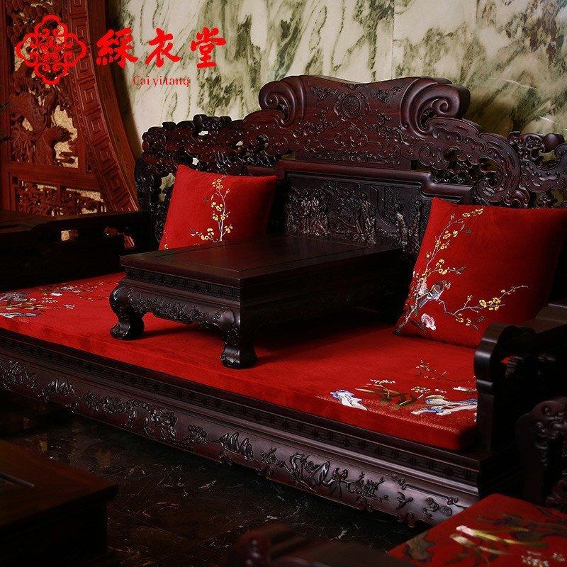 彩衣堂 定做中式红木沙发垫 椅子坐垫 实木餐椅垫子 喜鹊登梅