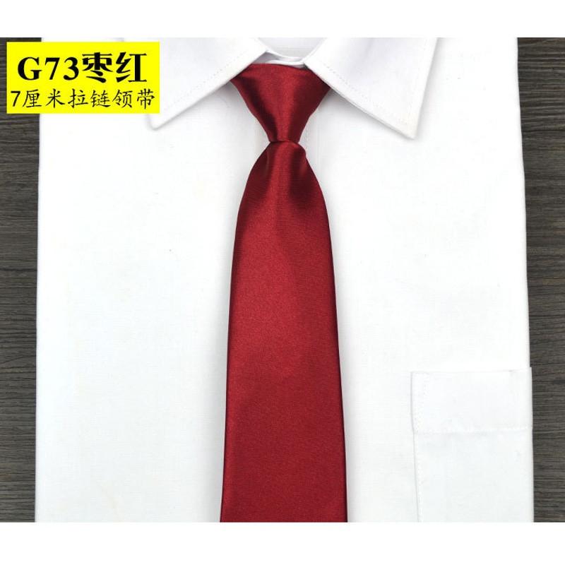 亦和女士懒人领带7cm经典黑色红色正装小西装拉链领带