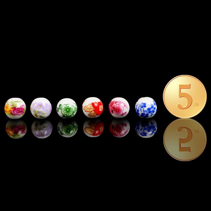 六色陶瓷珠圆珠子隔珠散珠文玩串珠编织中国结diy手链
