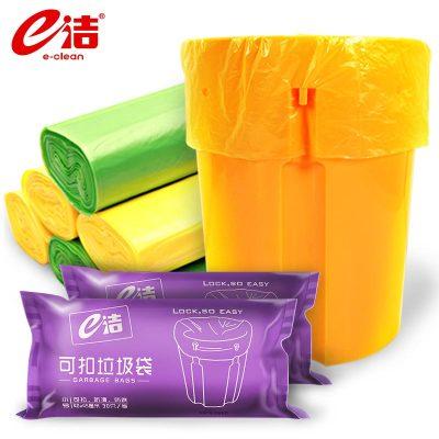 e洁家用垃圾袋 平口加厚 40*45cm小号塑料袋 共150只