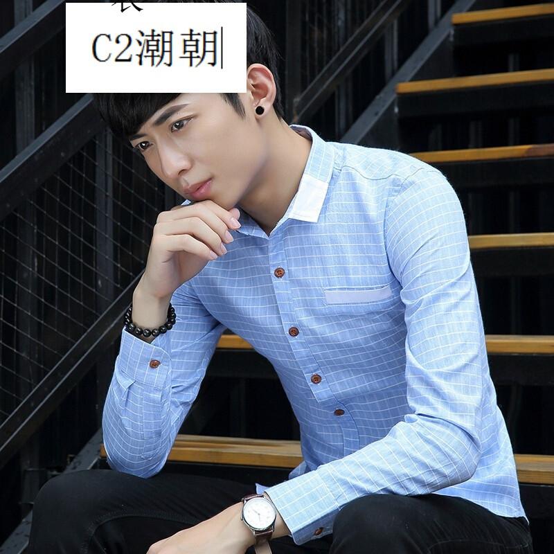 c2潮朝快手网红天佑春季新款男士长袖衬衫修身衬衫男休闲衬衣男装潮流