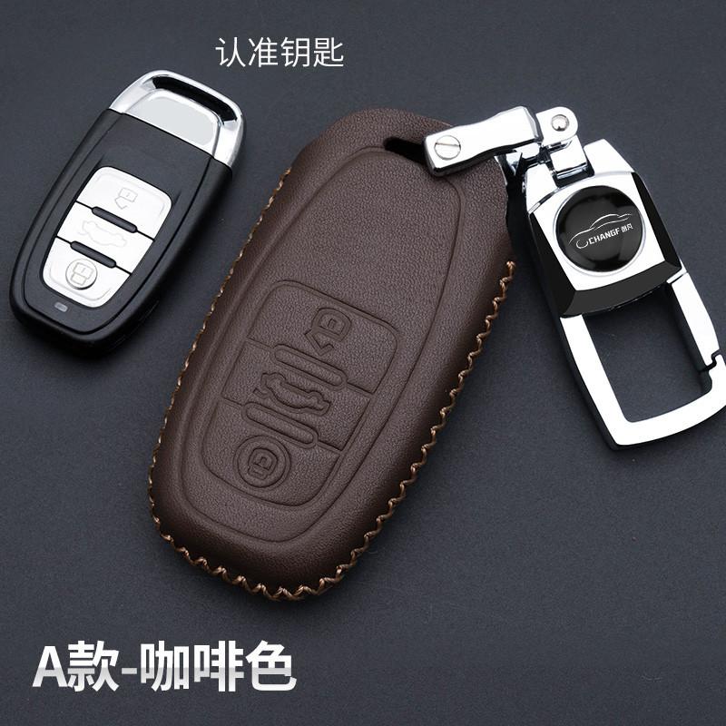适用于奥迪a4l新a6l专用真皮钥匙包q5q3q7a5a3a7a8la1汽车钥匙扣套