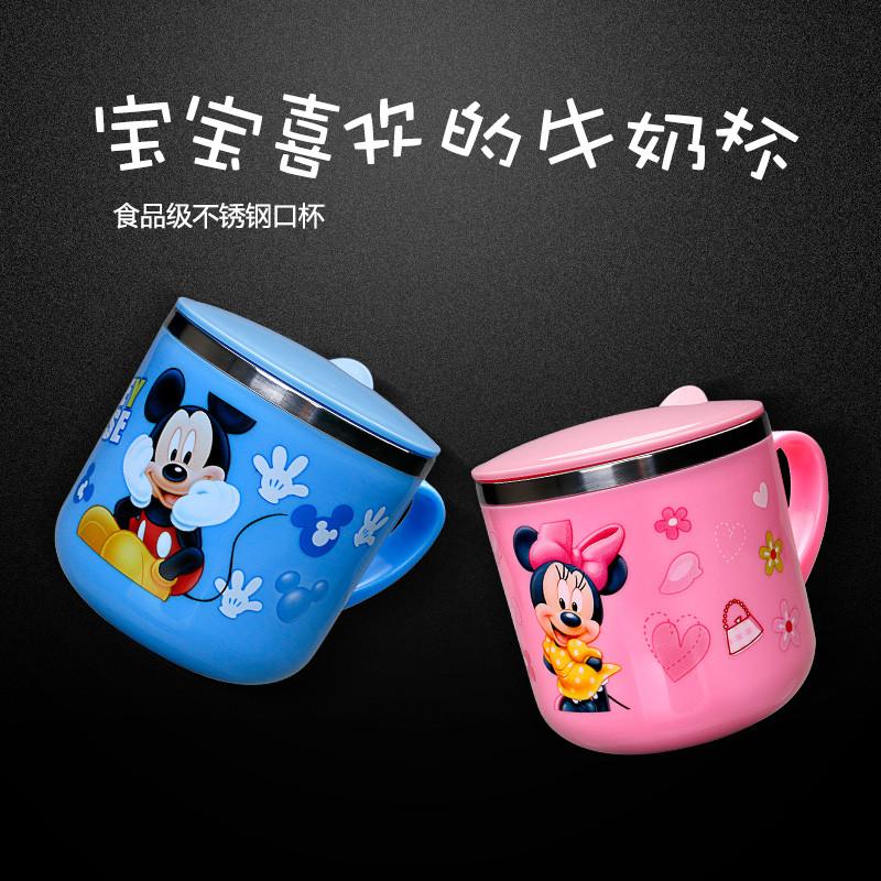 儿童水杯子不锈钢防摔带盖口杯小孩婴儿学饮水杯幼儿园宝宝喝水杯