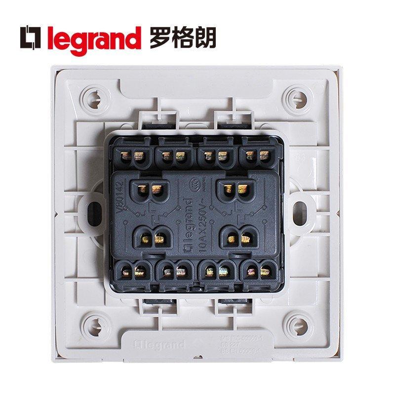 罗格朗开关插座面板仕界雅白四位双极墙壁电源开关四开双控 86型