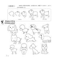 简笔画5000例一本就够 卡通漫画技法 绘画书籍教材大全儿童简笔画画画图片