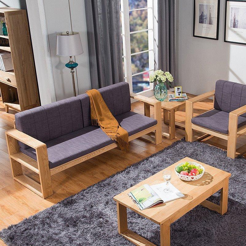 和谐佳缘北欧实木沙发1503白蜡木日系简约沙发棉麻布艺沙发客厅家具