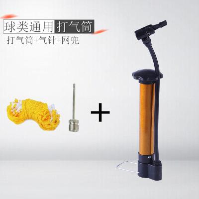 籃球充氣設備鐵合金打氣筒籃球足球排球等球類專用便攜快速耐用氣筒