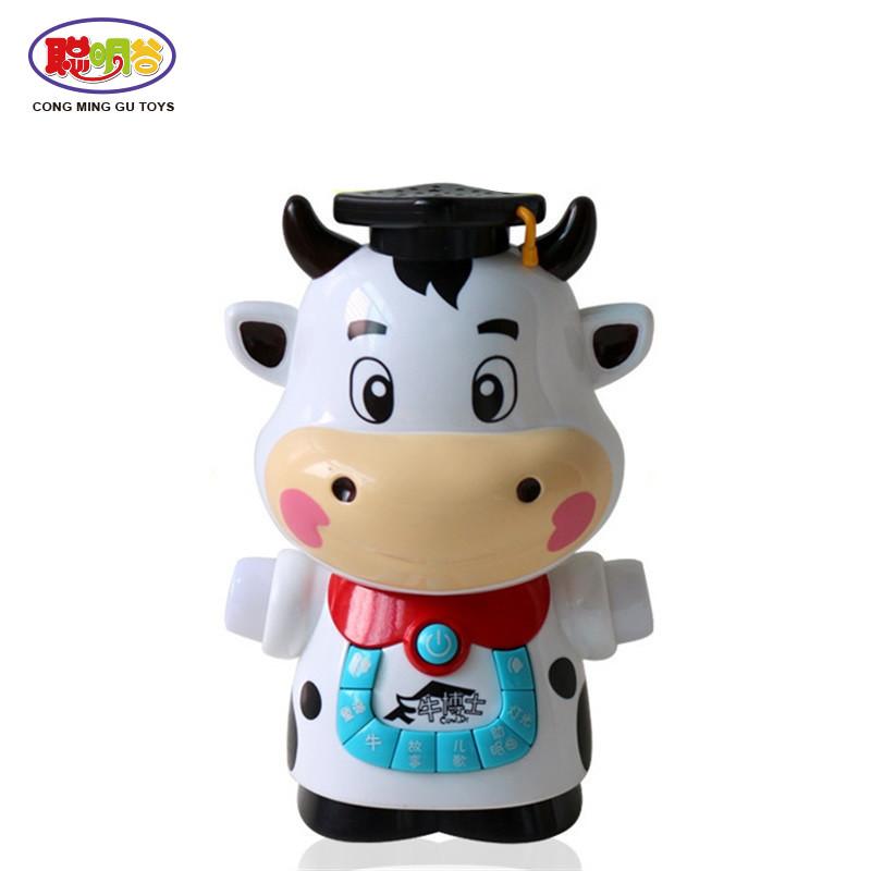 儿童早教益智卡通动物故事机 站立奶牛儿童早教投影灯光故事机玩具