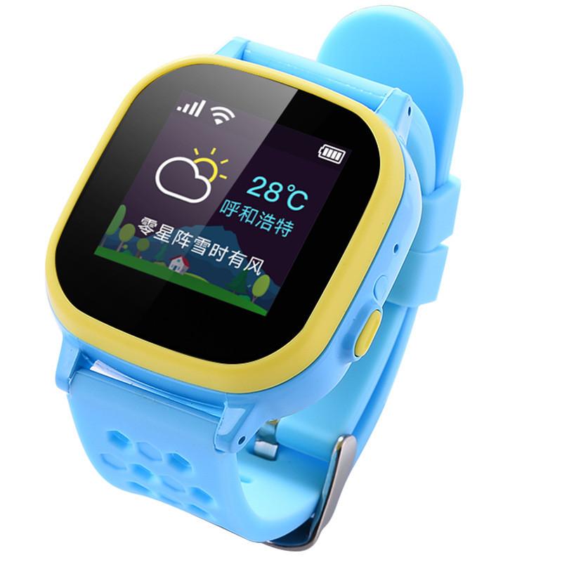 【宝贝很喜欢】儿童电话智能手表男女小孩定位防水手表手机学生插卡
