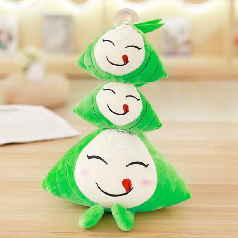 朵啦啦 新款可爱粽子 毛绒玩具布娃娃玩偶公仔 生日礼物 女生 代写