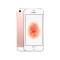苹果Apple iPhoneSE港版手机 iphone se 移动联通4G 玫瑰金色 64GB