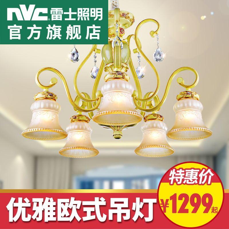 雷士照明 led欧式吊灯 简欧客厅灯饰