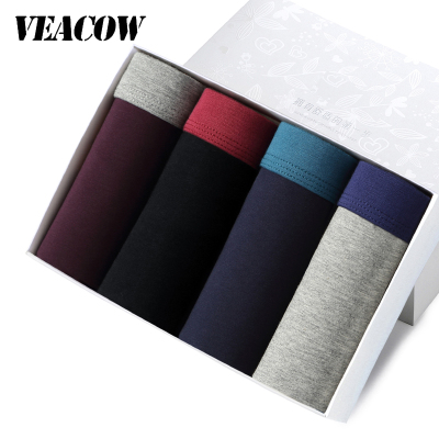 VEACOW【4条礼盒装】棉男士内裤 平角内裤棉保健舒适棉质面料