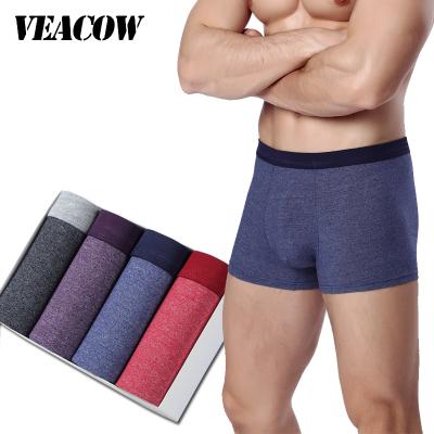 VEACOW 【4条礼盒装】男士内裤棉平角裤 U凸设计生态棉麻爆款内裤男