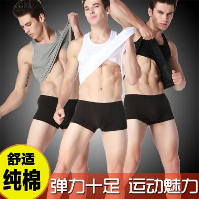VEACOW【3件装】 男士纯棉圆领运动打底背心 健身背心 修身工字背心