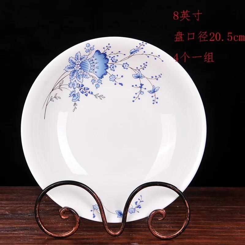 陶瓷菜盘子中式8英寸瓷菜盘 4只套 景德镇陶瓷 陶瓷餐具 碗盘 陶瓷