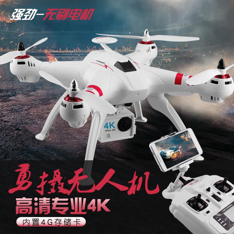 4k高清实时航拍无人机无刷电机专业飞行器超大型遥控飞机航拍器专业