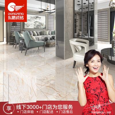 o2o东鹏瓷砖 索菲特金 大理石瓷砖客厅背景墙 地砖800 800 欧式