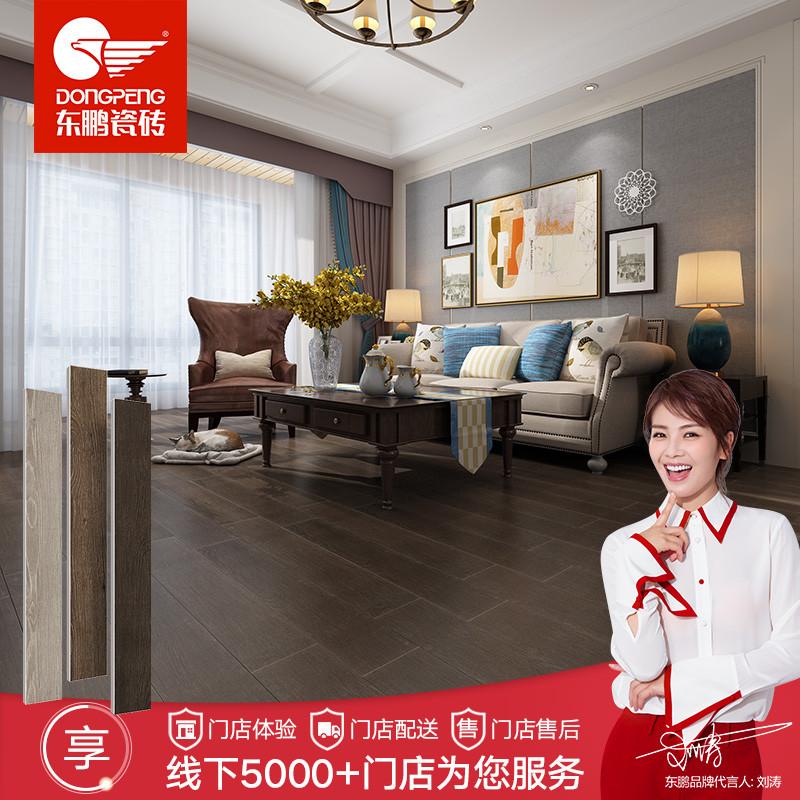东鹏瓷砖 檀香乌木 仿古砖木纹砖地板砖卧室 客厅阳台