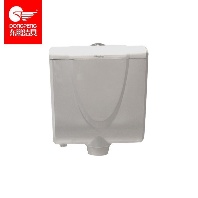dongpeng 东鹏 abs工程塑料蹲便器水箱 d80505q