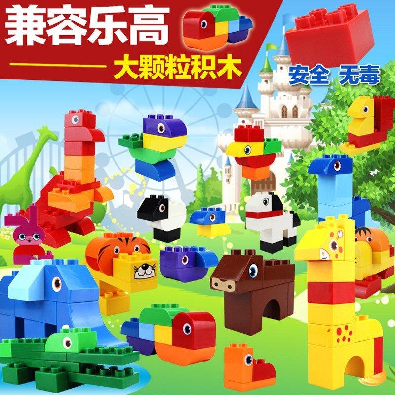高美盛 优质abs动物系列场景积木 儿童早教益智31pcs森林王国拼插积木