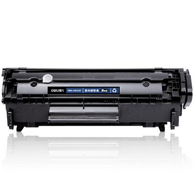 包 郵得力deliDBH-2612AT易加粉硒鼓適用惠普1020/M1005/1010/2900等激光打印機