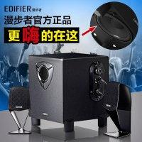 漫步者 R102V 台式电脑有源2.1音箱多媒体音响低音炮