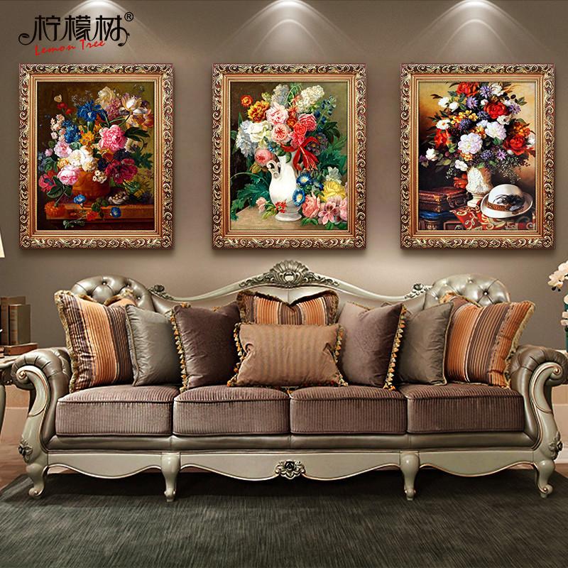 欧式客厅装饰画现代沙发背景墙壁画餐厅卧室玄关花艺美式古典花卉图片