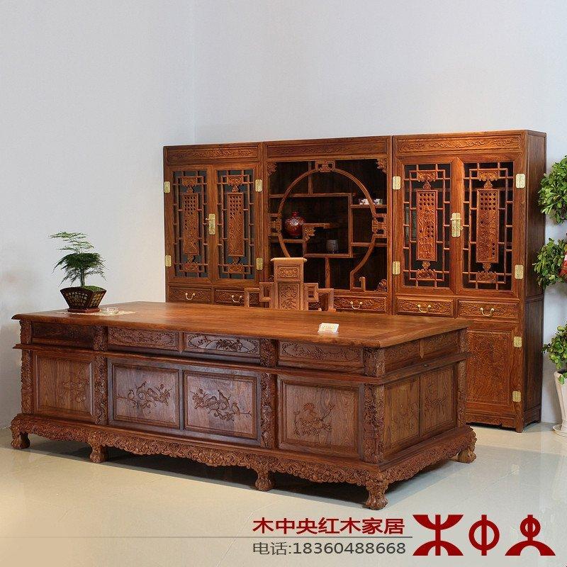 红木书桌椅组合 实木办公桌2.