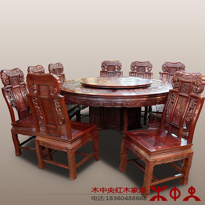 木中央红木家具 餐桌椅中式圆桌实木饭桌非洲酸枝木圆