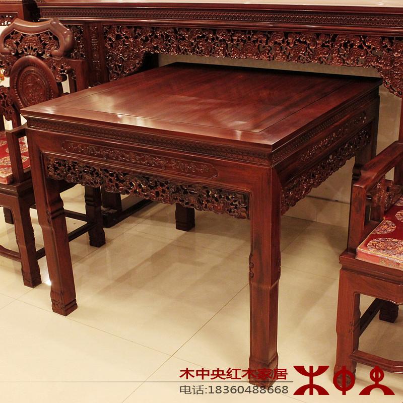 木中央红木家具 中式中堂 非洲酸枝木条案八仙桌太师椅组合 实木神案图片