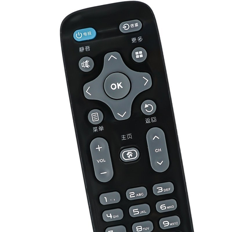 男生头�y��/k�aY�_金普达遥控器适用于康佳电视机遥控器kk-y378a led43