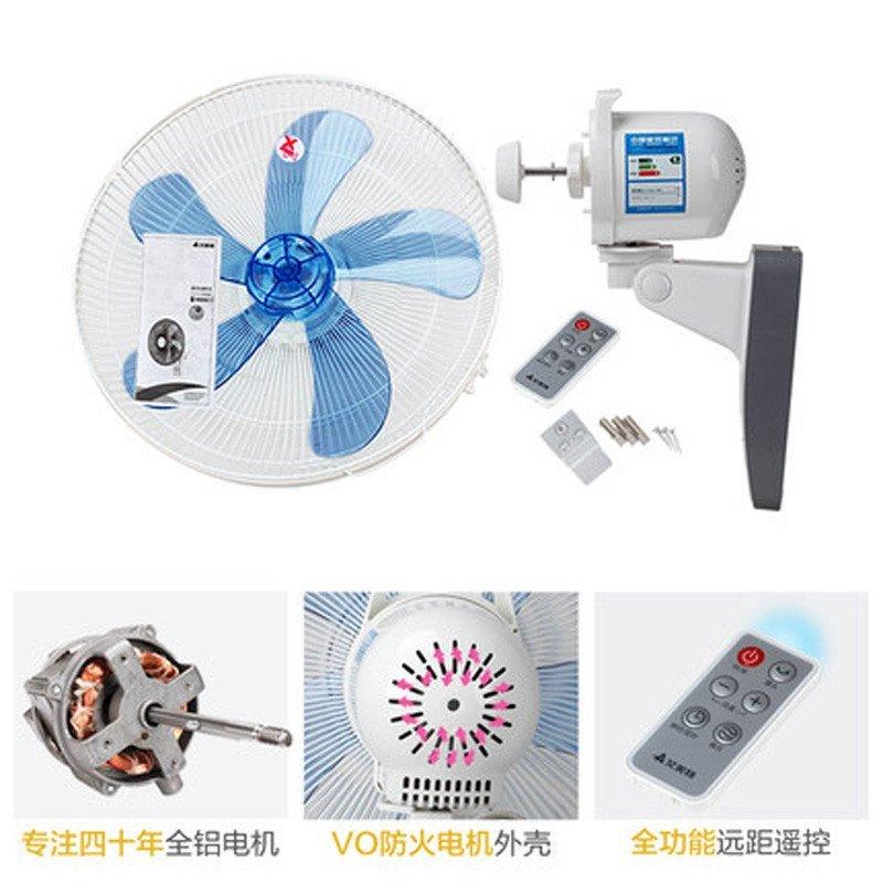 艾美特电风扇fw4035r 家用遥控壁挂电扇16寸壁扇