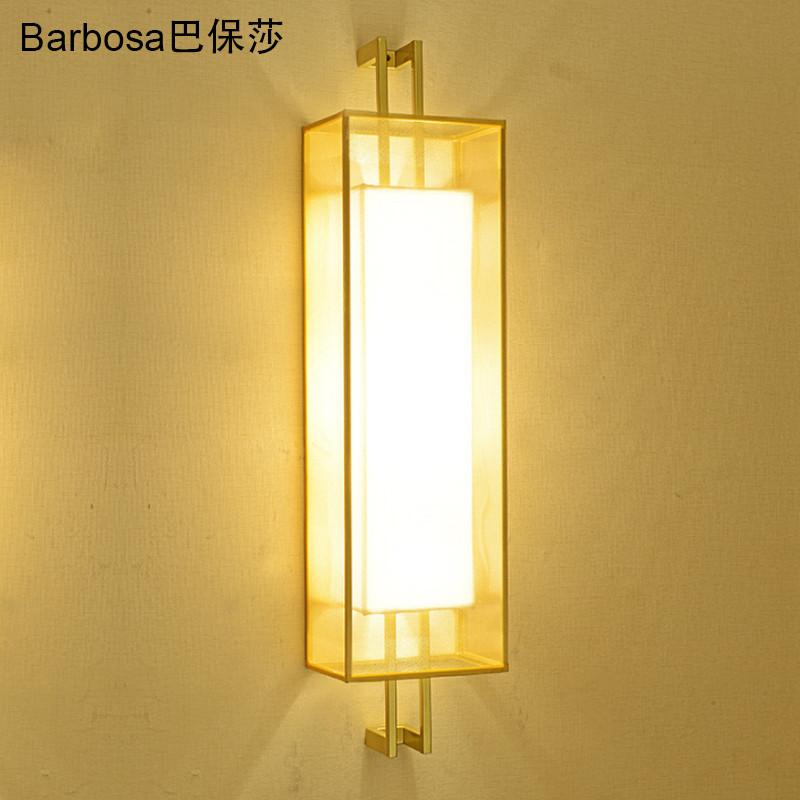 巴保莎仿古新中式壁灯大气灯具现代简约酒店中式床头灯复古客厅卧室图片