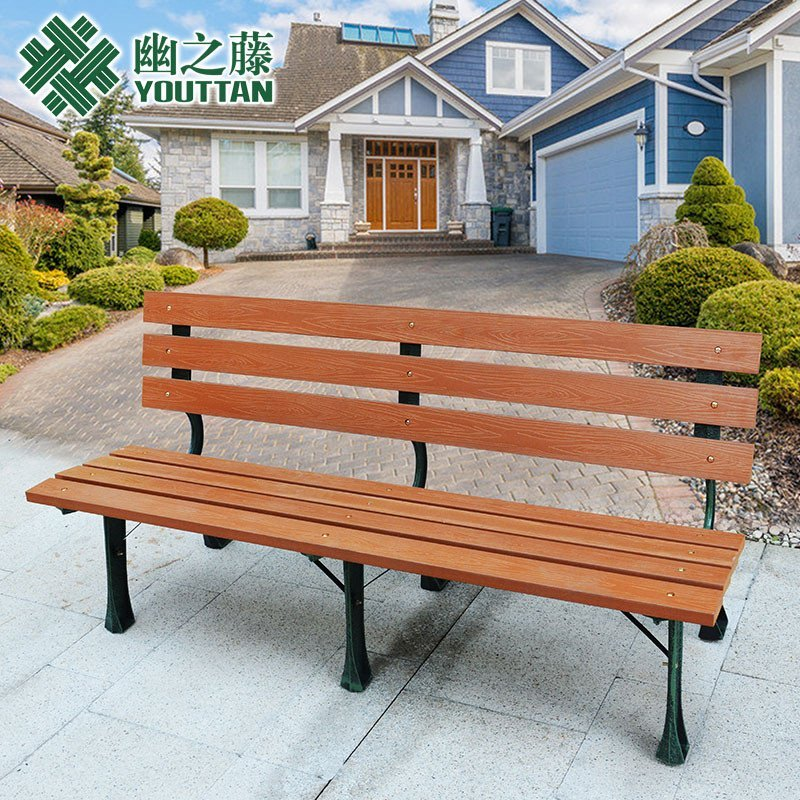 幽之腾 户外公园座椅 休闲阳台双人防腐木长椅子铁艺长条椅长凳