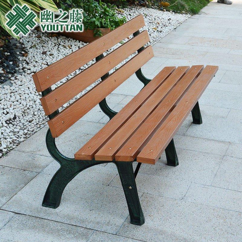 幽之藤户外公园座椅 休闲阳台双人防腐木长椅子铁艺长条椅长凳