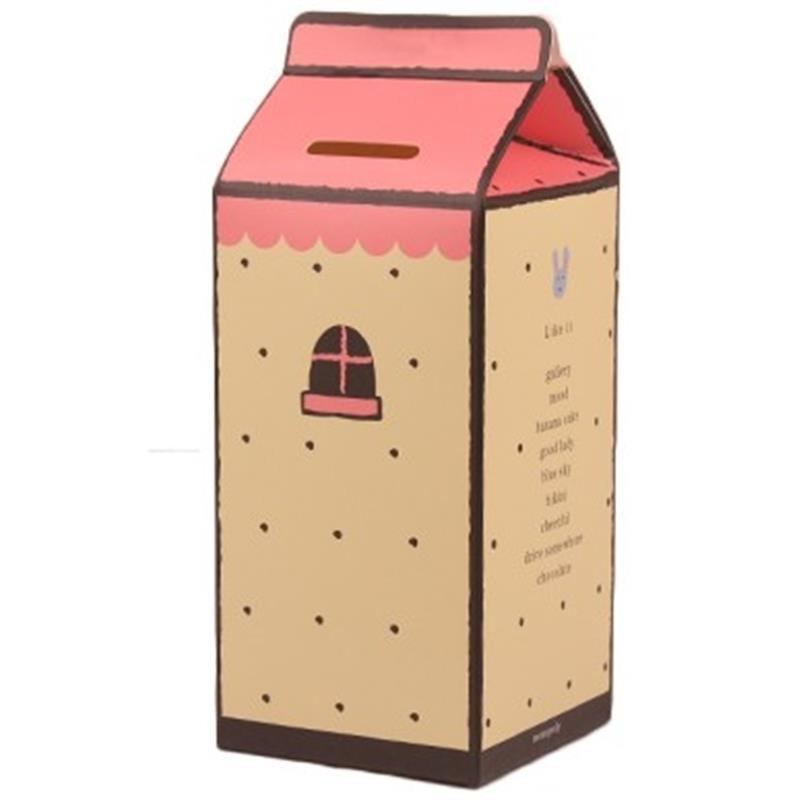 diy纸质折叠储蓄收纳盒